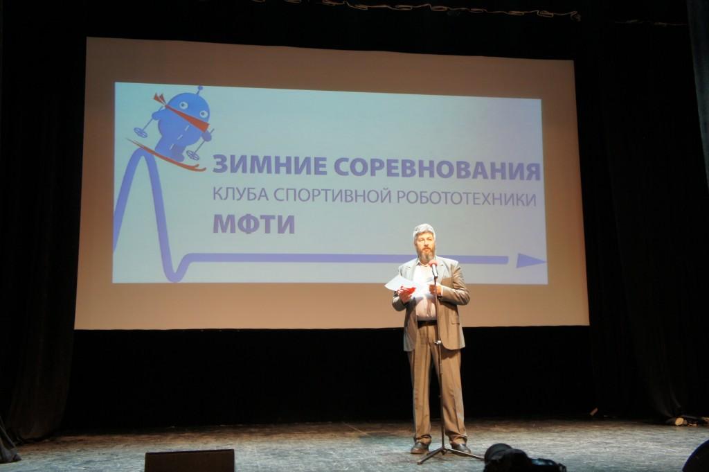 10 января состоялись Зимние соревнования МФТИ по робоспорту