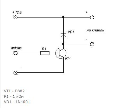 Управляем 12 вольтовой нагрузкой (автореле) и и транзистором B882p