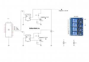 Управление моторами постоянного тока (до 10А) с использованием 4 relay module и двух мосфетов IRF3205